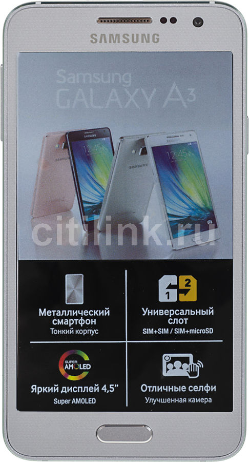 Смартфон SAMSUNG Galaxy A3 16Gb,  SM-A300F,  серебристый