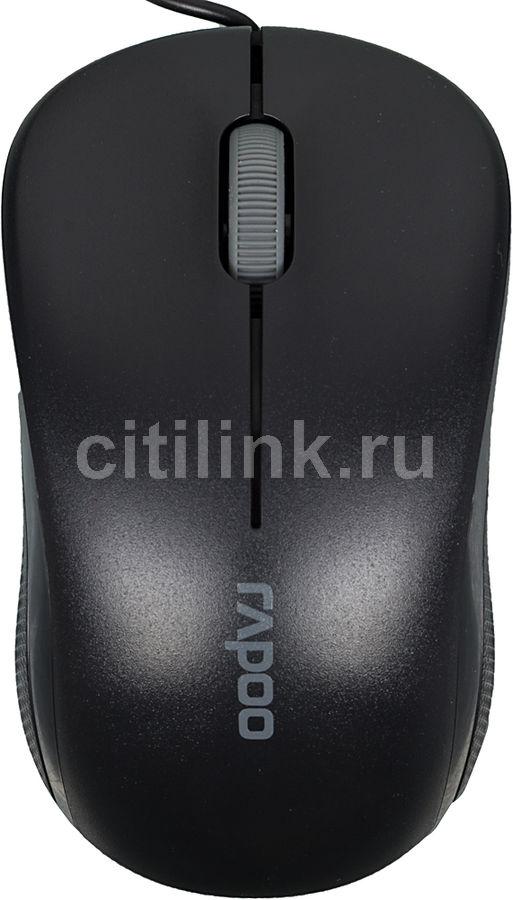 Мышь RAPOO N1130 оптическая проводная USB, черный [13742]