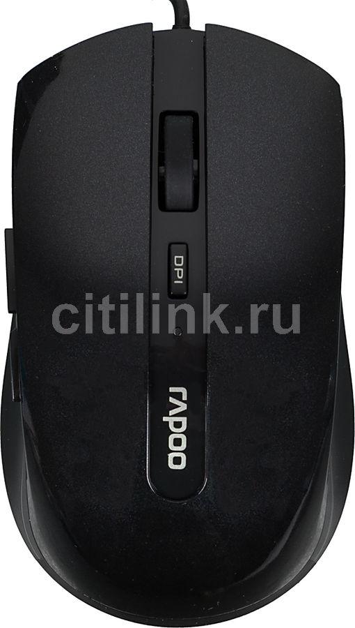 Мышь RAPOO N3600 оптическая проводная USB, черный [13705]