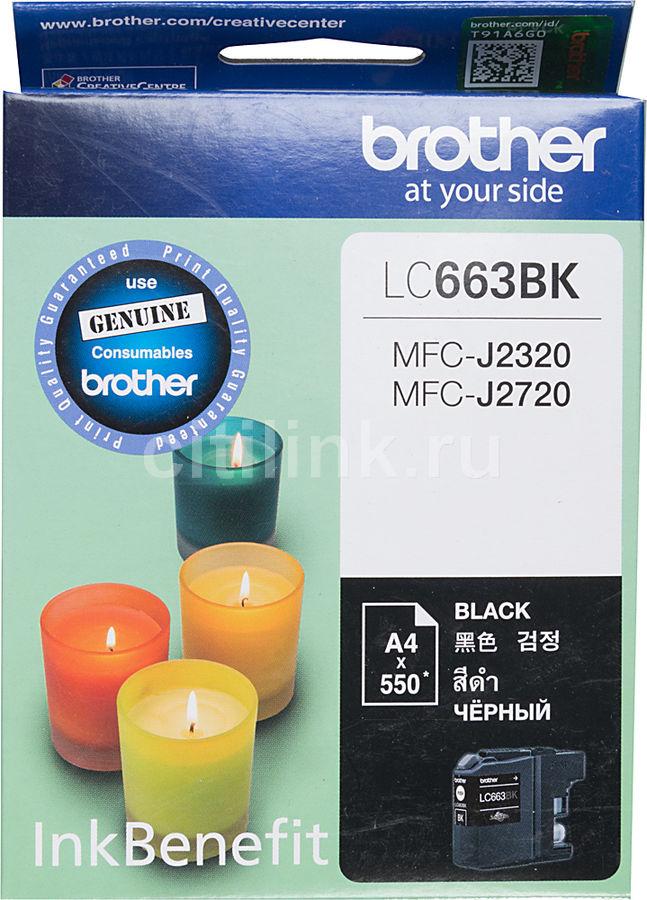 Картридж BROTHER LC663BK черный