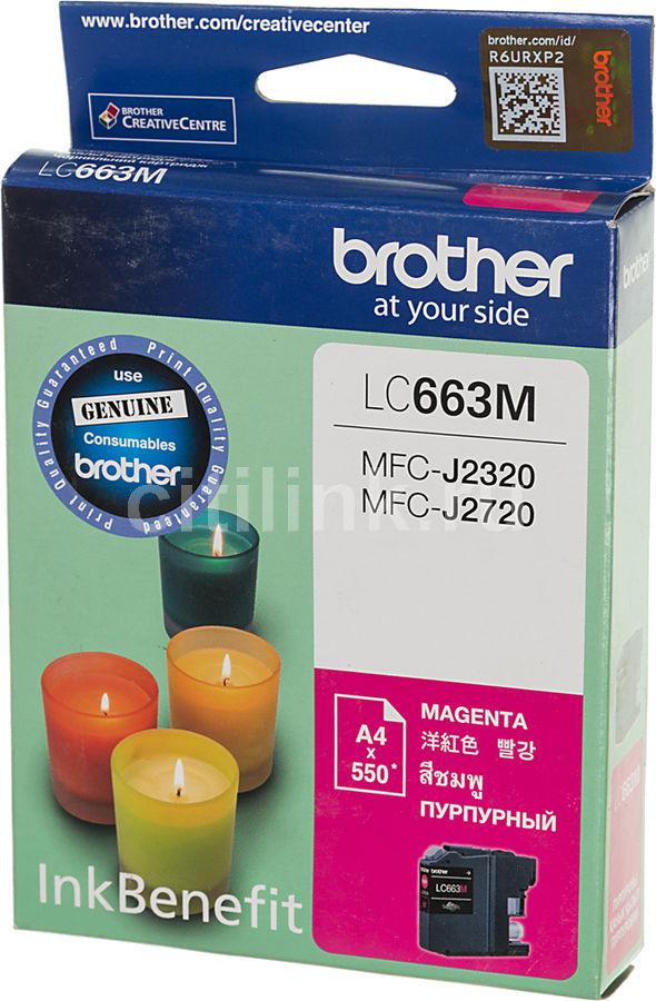 Картридж BROTHER LC663M пурпурный