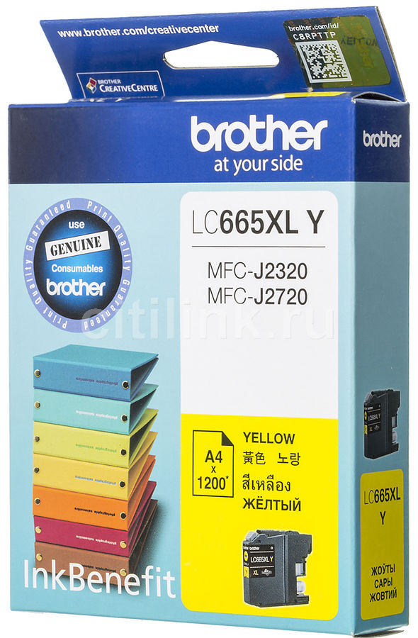 Картридж BROTHER LC665XLY желтый brother lc665xly yellow