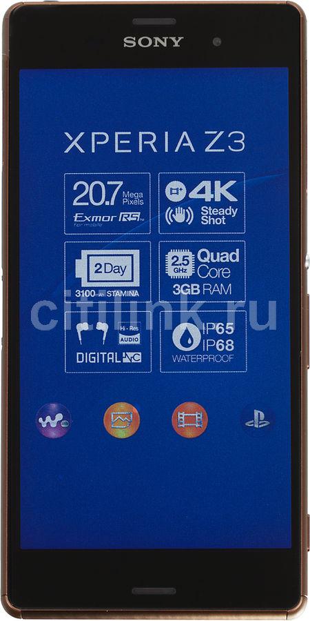 Смартфон SONY Xperia Z3 D6603  медный/коричневый