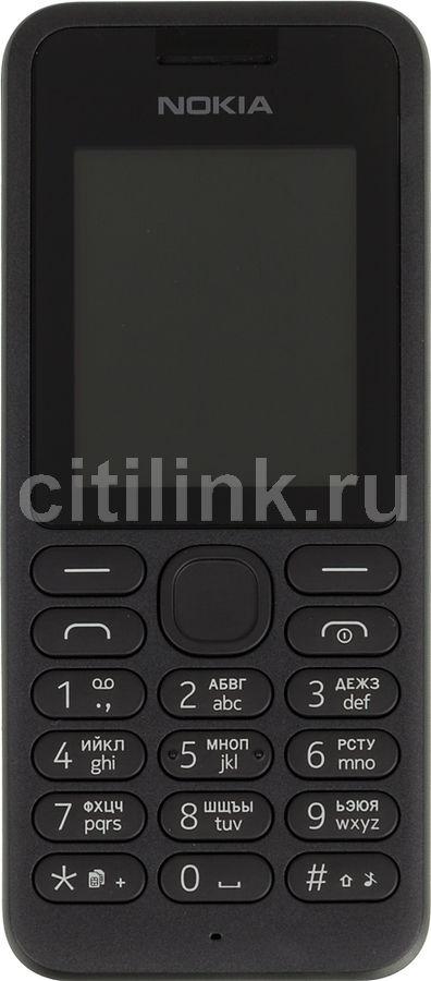 966b277523a Купить Мобильный телефон NOKIA 130 Dual Sim черный по выгодной цене ...