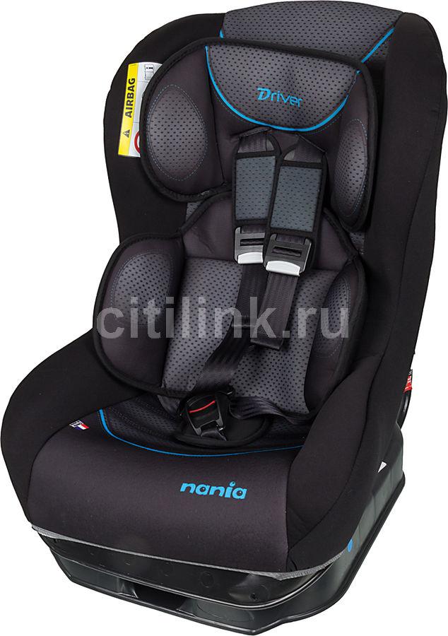 Автокресло детское NANIA Driver FST (graph- i-tech), 0+/1, черный/серый [043075]