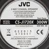 Колонки автомобильные JVC CS-J1720X,  коаксиальные,  300Вт вид 3