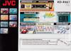 Автомагнитола JVC KD-R461EY,  USB вид 7