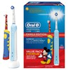 Зубная щетка BRAUN 500/D16.513-U + Oral-B Mickey Kids для детей [81496345] вид 1