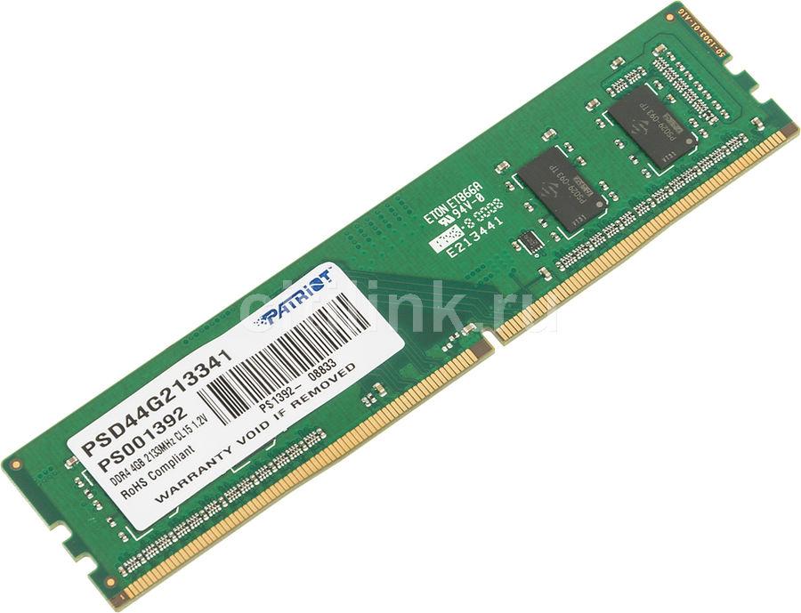 Модуль памяти PATRIOT Signature PSD44G213341 DDR4 -  4Гб 2133, DIMM,  Ret