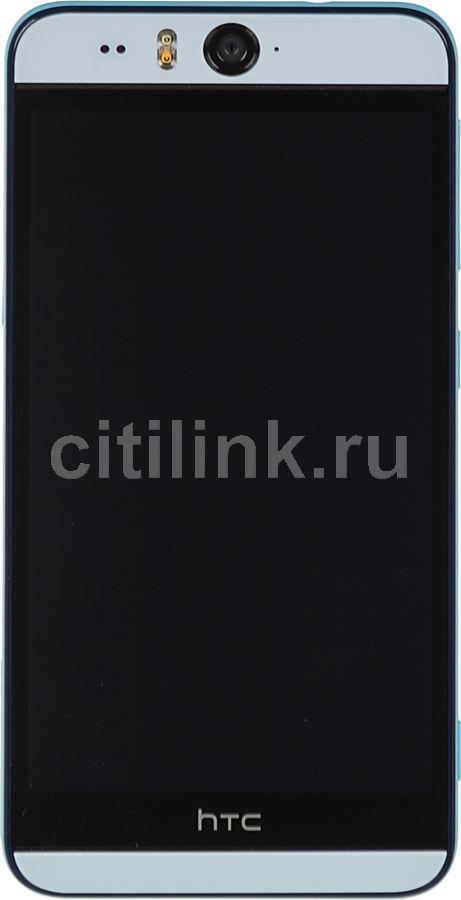 Смартфон HTC Desire EYE синий