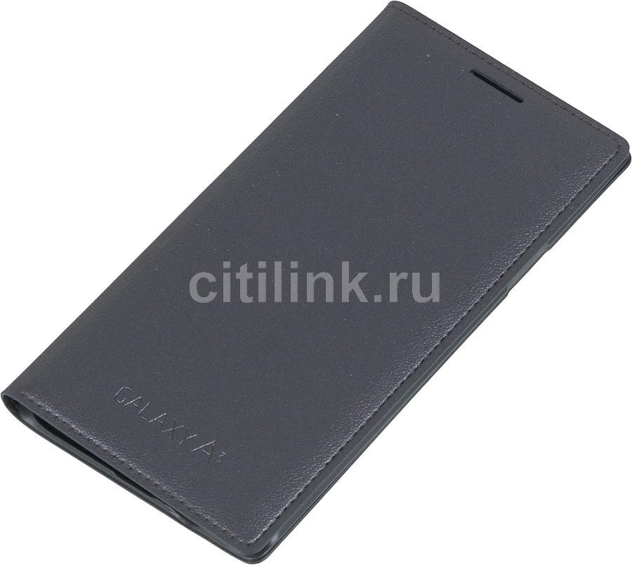 Чехол (флип-кейс) SAMSUNG EF-FA300BCEGRU, для Samsung Galaxy A3, черный