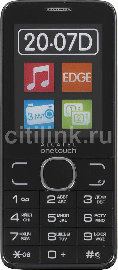 Мобильный телефон ALCATEL OneTouch 2007D  темно-коричневый