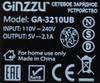Сетевое зарядное устройство GINZZU GA-3210UB,  2.1A,  черный вид 3