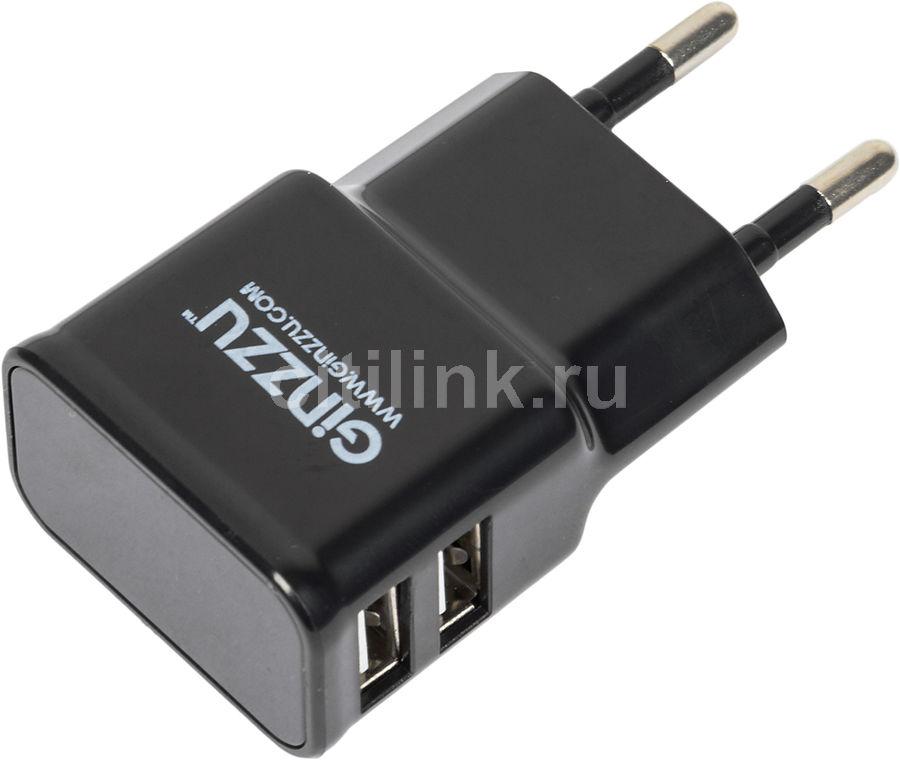 Сетевое зарядное устройство GINZZU GA-3210UB,  2.1A,  черный