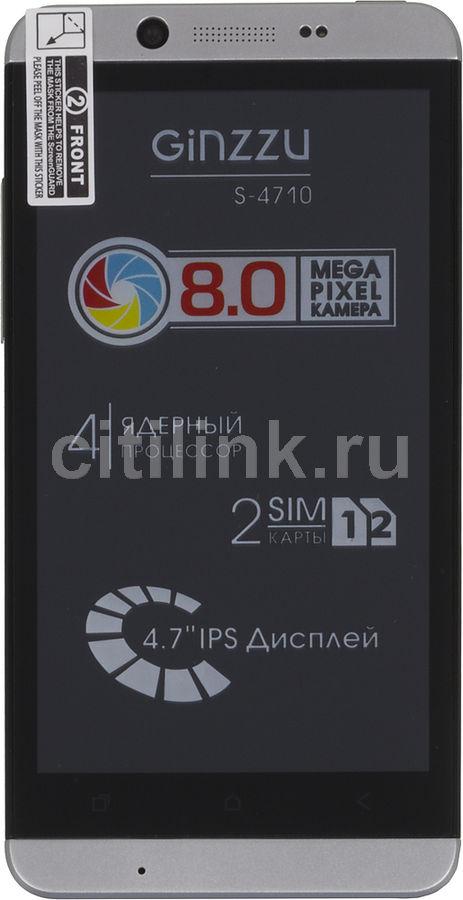 Смартфон GINZZU S4710 серебристый