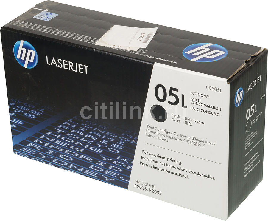 Картридж HP CE505L черный