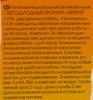 Универсальный фонарь ЯРКИЙ ЛУЧ ОПТИМУС, черный  / оранжевый [4606400615071] вид 11