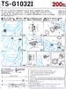 Колонки автомобильные PIONEER TS-G1032I,  коаксиальные,  200Вт вид 8