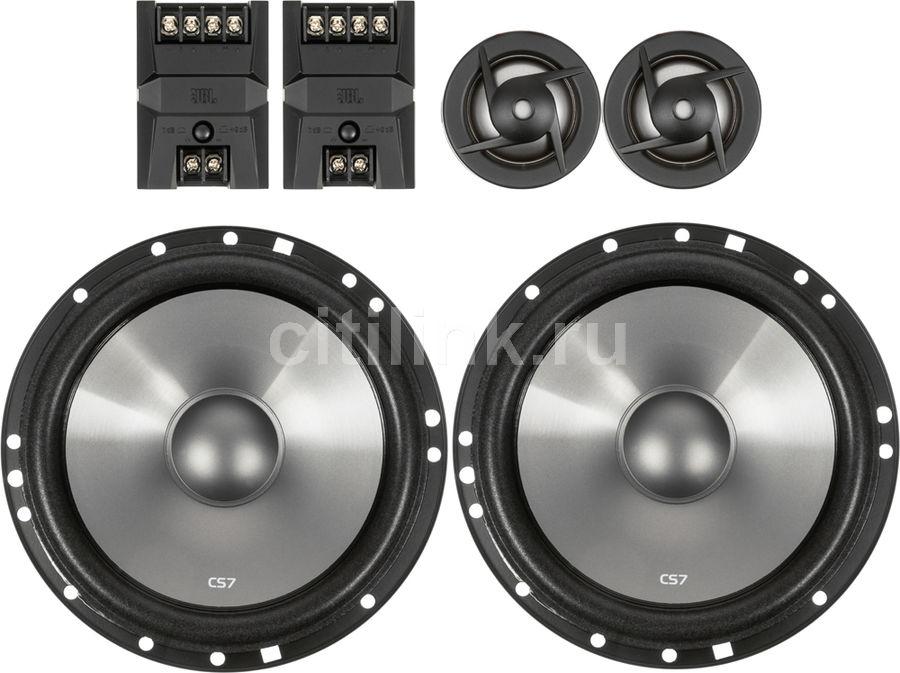 Колонки автомобильные JBL CS760C,  компонентные,  150Вт