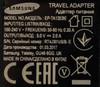 Сетевое зарядное устройство SAMSUNG EP-TA12EBEUGRU,  USB,  microUSB 2.0,  2A,  черный вид 5