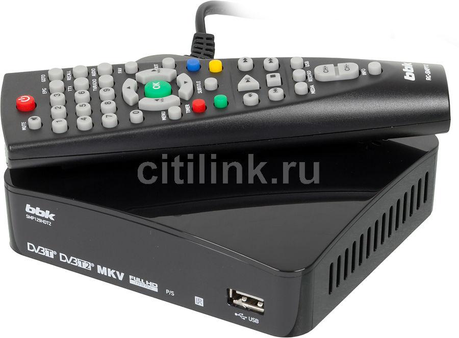 Ресивер DVB-T2 BBK SMP129HDT2,  черный [(dvb-t2) dvb-t smp129hdt2 чер]