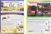 Игровая консоль MICROSOFT Xbox 360 E с 4 ГБ памяти, играми Forza Horizon, Sport Ultimate,  L9V-00049, черный вид 11