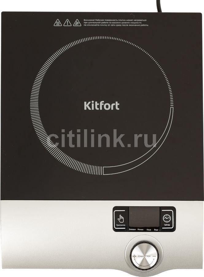 Электрическая плита KITFORT КТ-108,  стеклокерамика,  индукционная,  черный