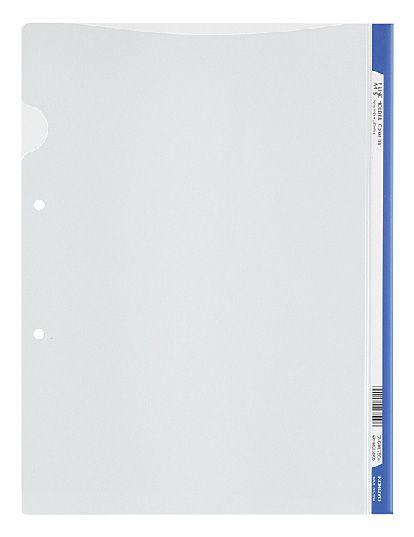 Папка-уголок Kokuyo Colours FU-C750-5-B A4 пластик 0.2мм боковая перфорация синий