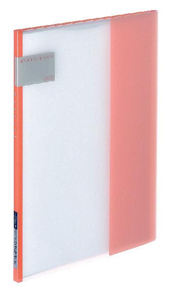 Папка с 10 прозр.вклад. Kokuyo RA-T1-10 A4 полипропилен 0.75мм оранжевый