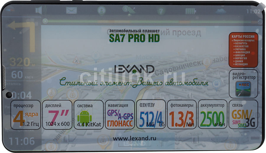GPS навигатор LEXAND SA7 pro HD,  7
