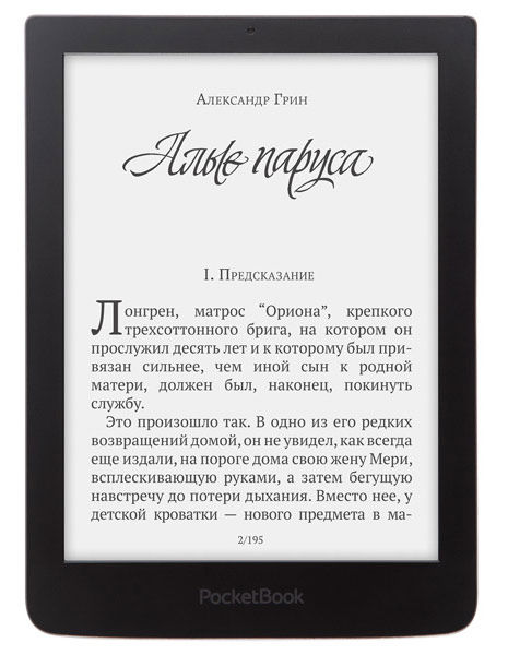 Электронная книга POCKETBOOK 630,  6