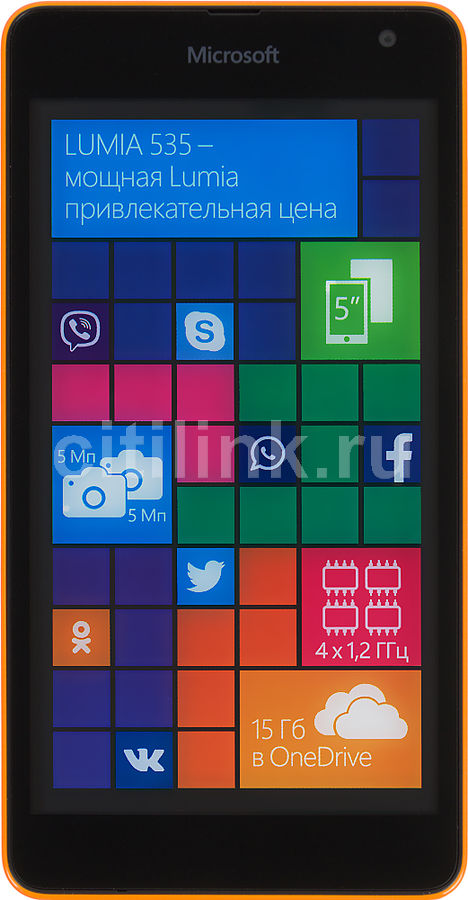 Смартфон MICROSOFT Lumia 535 Dual Sim оранжевый