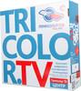 Комплект спутникового телевидения ТРИКОЛОР ТВ Full HD E212 вид 23