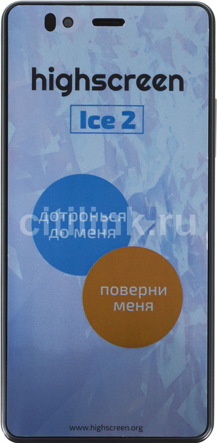 Смартфон HIGHSCREEN ICE 2 синий