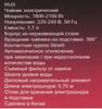 Чайник электрический REDMOND RK-M144, 2150Вт, серебристый вид 14