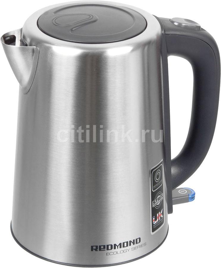Чайник электрический REDMOND RK-M144, 2150Вт, серебристый