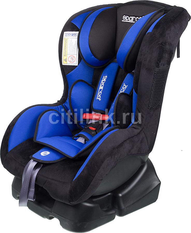 Автокресло детское SPARCO F 500 K, 0+/1, черный/голубой [spc/dk-200 bk/bl]