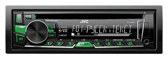 Автомагнитола JVC KD-R661EY,  USB