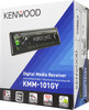 Автомагнитола KENWOOD KMM-101GY,  USB вид 6
