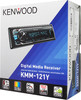 Автомагнитола KENWOOD KMM-121Y,  USB вид 6