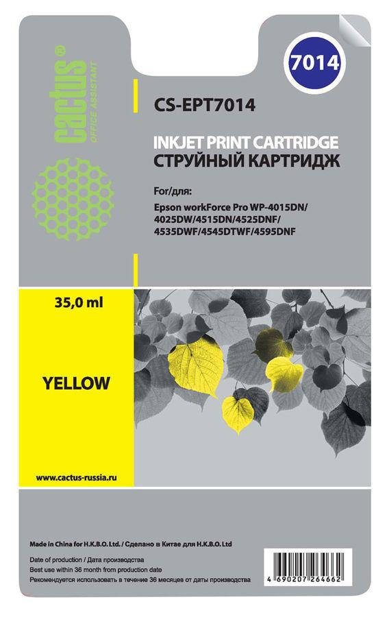 Картридж CACTUS CS-EPT7014 желтый