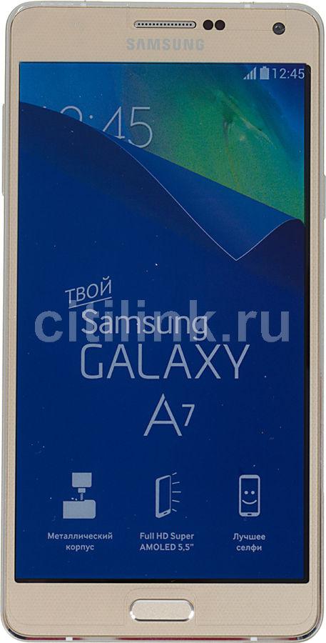 Смартфон SAMSUNG Galaxy A7 Duos SM-A700FD  золотистый
