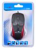 Мышь OKLICK 235M оптическая проводная USB, черный и красный [mo-42b] вид 5