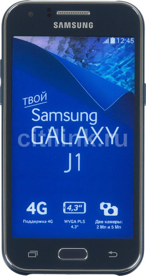 Смартфон SAMSUNG Galaxy J1 SM-J100F  синий