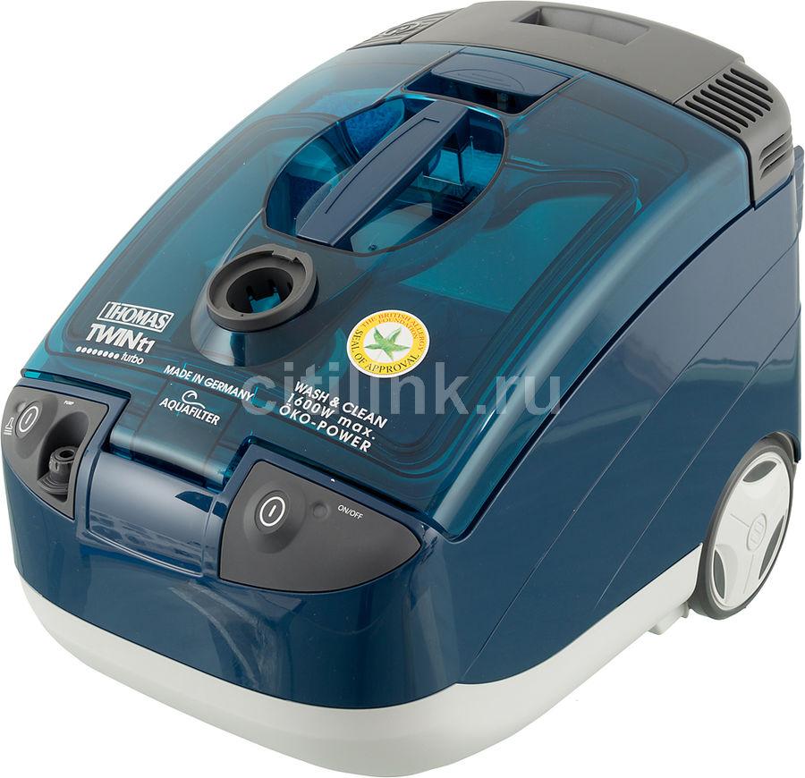Моющий пылесос THOMAS Twin T1 Turbo, 1600Вт, синий