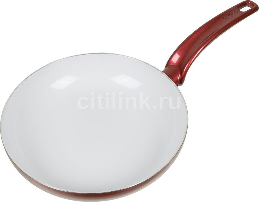 Сковорода Tefal D4330472 24см. [2100080997]