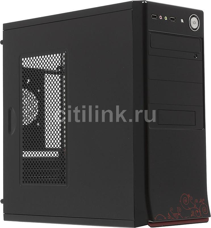 ПК iRU City 101 в составе INTEL Celeron G1840/GA-H81M-S1/4GB/500GB/DVD-RW/400W